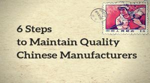 china-manufacturers_small